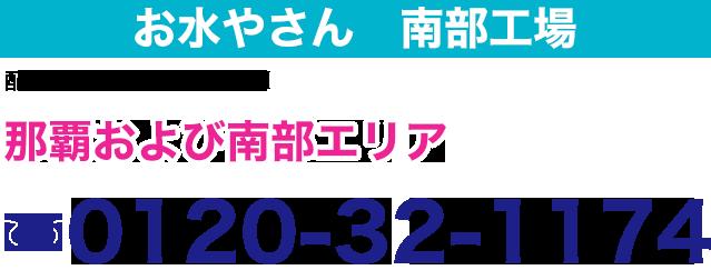 0120321174